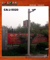 北京中创安摄像机立杆