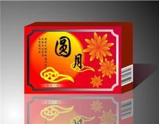 月餅包裝盒專業的廠商 首選迎會包裝設計