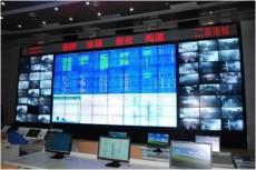 廣西46寸液晶監視器 三星監視器廠家