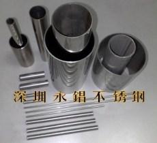 深圳304不銹鋼圓管76*4.0/76*3.0毫米