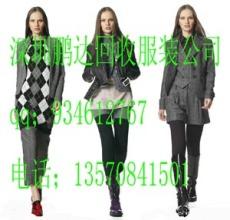 深圳收購服裝