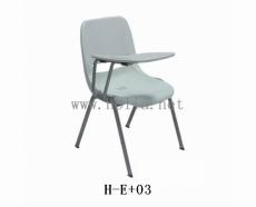 培訓椅圖片尺寸 培訓椅價格 培訓椅廠家