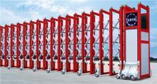 電動伸縮門廠家直銷 自動伸縮門價格便宜