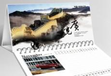 2013年历 西安台历定制 广告台历印刷