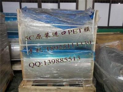 广州PET离型膜PET打滑膜PET硅油膜