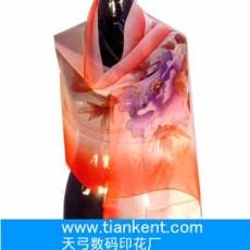丝巾数码印花 围巾数码印花加工