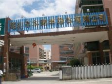 深圳工厂-街道-政府机关-景区清洁服务