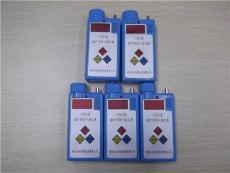 CYH25煤礦用氧氣測定器