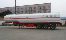 三轴化工液体运输半挂车