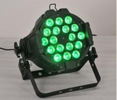 18顆LED10W四合一鑄鋁帕燈