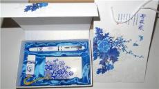 供應重慶青花瓷商務禮品套裝 商務禮品套裝
