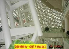 天津大型鋼結構氟碳噴涂