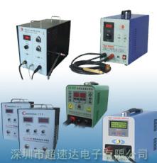 專業冷焊機生產