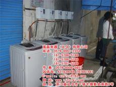 海丫投币洗衣机面向市场 价格优惠
