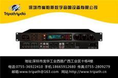 多模式效果KTV前级效果器