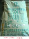 北京耐低溫灌漿料 l83 Oll2 78o5