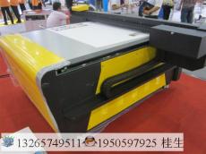 UV萬能平板打印機多少錢