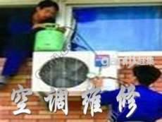 杭州海爾空調百度認證維修點