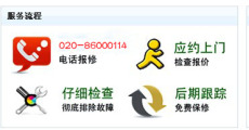 西門子廠家 廣州西門子熱水器維修電話