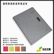 铁环装笔记本 螺旋笔记本 塑料圈笔记本