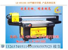 彩色多功能打印機