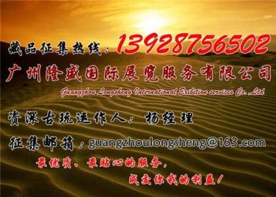 魏紫熙的画最高拍卖价格纪录 在哪里出手