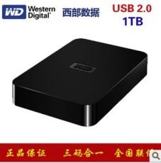 西部數據移動硬盤500G Elements USB3.0