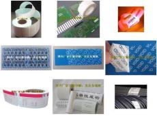 不干膠標簽加工-標簽設計-電子價格標簽圖