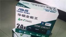 广州批发华硕刻录机DRW-24B3ST