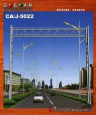 北京中創安交通信號桿