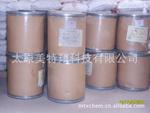 固體甲基二磺酸98%