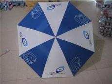 中山广告伞哪家订做比较好