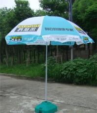 中山太阳伞哪里比较好