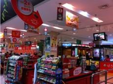 商場打折信息促銷信息液晶廣告顯示設備