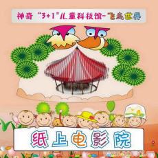 奧酷親子玩具促進寶寶身心健康