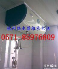 杭州專業熱水器維修拆裝 價格優惠