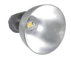 LED200W小角度顶棚灯6062支架