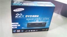 廣州匯多利公司專業批發三星刻錄機