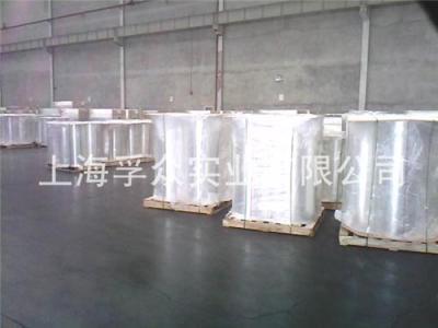 长期供应聚酯薄膜BOPET聚酯薄膜