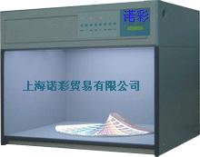 潘通色卡 标准光源对色灯箱 FPP-100