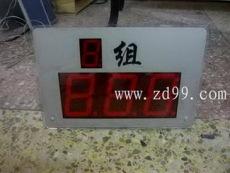 壁挂式LED时间电子数字时钟 led大屏幕时钟