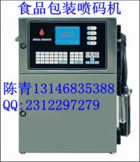 北京食品包裝噴碼機 噴食品包裝用的噴碼機