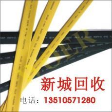 回收电线 排线 插头线 数据线 电源线