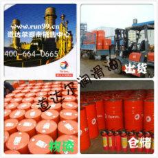 怀化导热油厂家-导热油价格-导热油图片