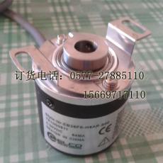 供應編碼器EB38F8-H4AR-2500宜科編碼器價格