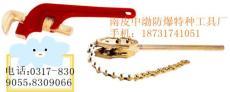 供應中渤牌銅合金鏈式管鉗/防爆管子扳手