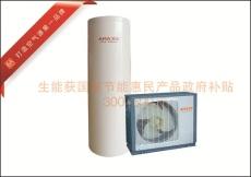 家用热水器空气能热水器取代太阳能