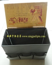 西安台历 商务台历 多功能收纳盒台历礼品