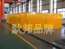 供应默邦焊接屛 防护毯