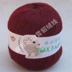 手编机织 貂绒线 毛线 纱线 价格